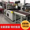 东莞自动化设备厂家坚成电子BES-5560全自动高产品包装机