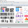 中琅彩色防伪码设计打印软件
