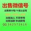 vx小号出售_微信小号购买(优惠)微信小号出售平台