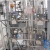 电解制氢供应商