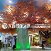 仿真枫叶树假红枫树植物落地客厅装饰田园假树大型绿植造景