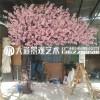 仿真樱花桃花梅花树酒店商业场所网红婚庆许愿树大型装饰造型假树