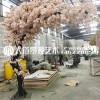 仿真樱花树网红桃花树大型假树室内外装饰许愿树商场定制造景