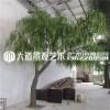 仿真椰子树植物装饰盆栽摆件落地客厅绿植大型室内绿色商场假椰树