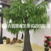 仿真柳树大型假树植物装饰树酒店商场室内装饰假柳树橱窗道具垂柳