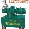 河南电动往复泵2dsy系列电动试压泵打压泵供应