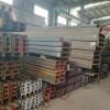 欧标H型钢(盘锦)低合金H型钢歐標H型鋼钢结构现货供应