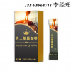 男士能量咖啡固体饮料OEM代加工/咖啡益生菌固体饮料贴牌定制