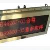 苏州工业化工石油用防爆广告机LED看板