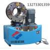 达州供锁管机,扣压机的产品特点和安装调试