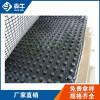 佛山地下室底板排水板性能可靠