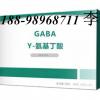 华南地区-GABA氨基丁酸固体饮料OEM/ODM贴牌代加工厂