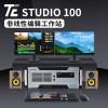 天创华视TC STUDIO系列非线性编辑设备实训室搭建