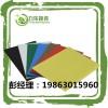 禹城市中空板隔板禹城市中空板生产商禹城市中空板规格