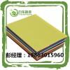 齐河中空板隔板齐河中空板生产商齐河中空板规格