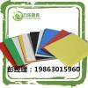 庆云中空板隔板庆云中空板生产商庆云中空板规格