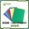 芝罘区中空板隔板芝罘区中空板生产商芝罘区中空板规格